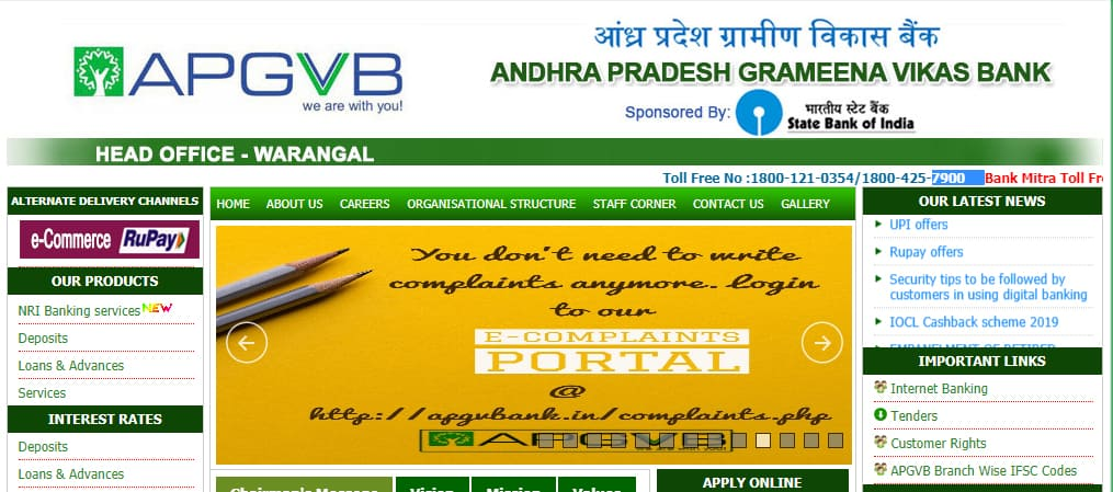 APGVB Net Banking Login, Register, Reset Password, Andhra Pradesh Grameena  Bank - Banks Guide