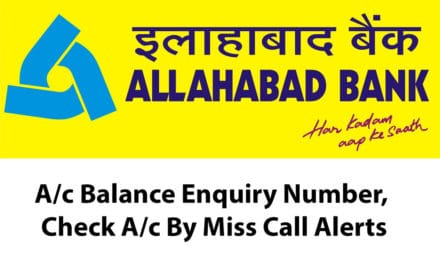 Allahabad Bank Balance Enquiry Number, Miss Call Alerts or SMS