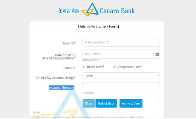 Canara Bank Unblock or Activate User ID