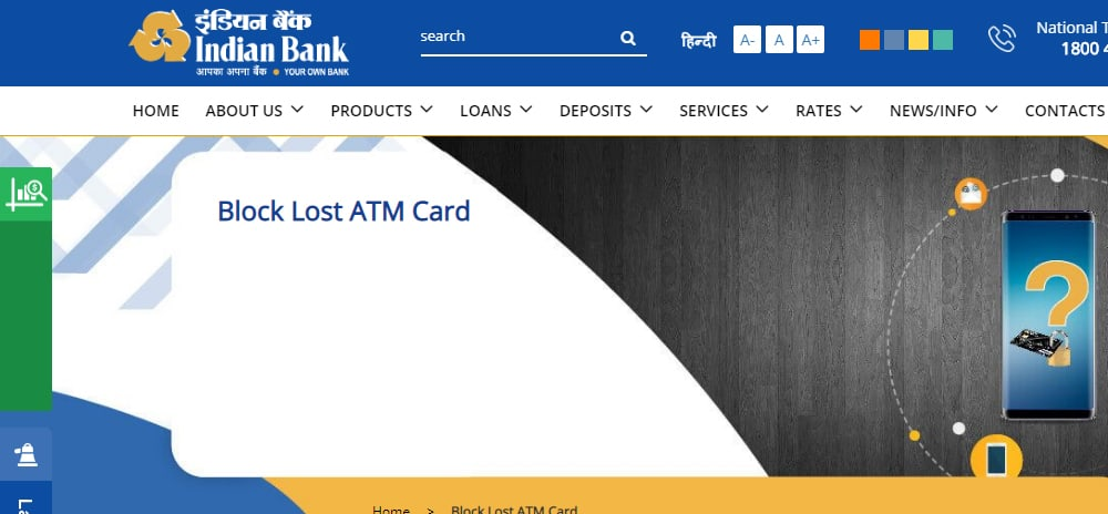 Indian Bank Block or Unblock Debit Card or Credit Card