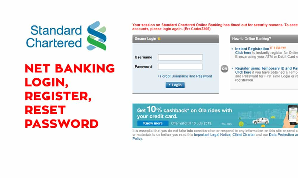 Standard Chartered Net Banking Login, Register, Reset Password, Unblock