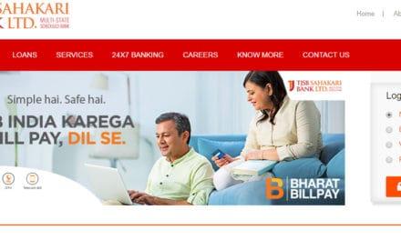 TJSB Bank Net Banking Register, Login, Reset Password, Thane Janata Sahakari Bank
