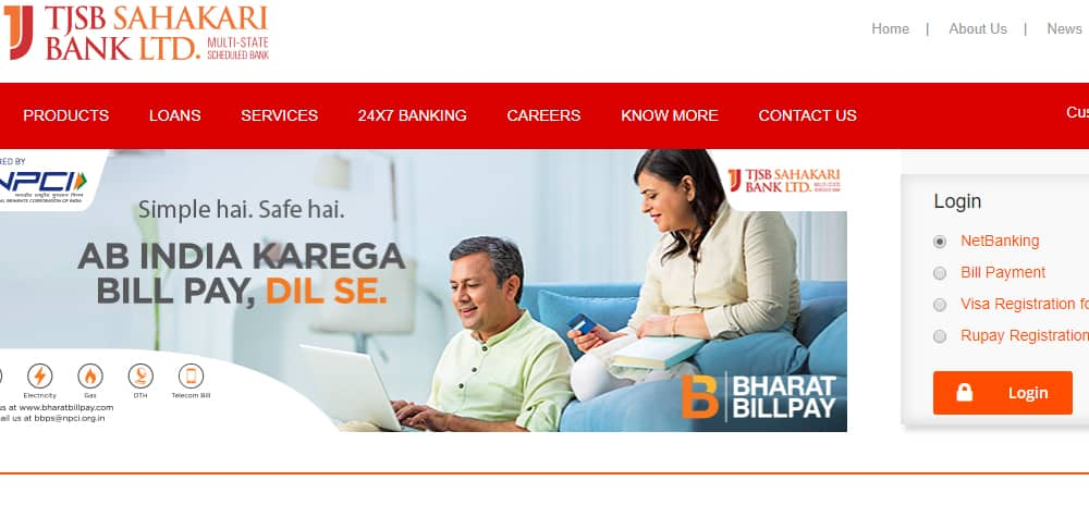 TJSB Bank Net Banking Register, Login, Reset Password, Thane Janata Sahakari Bank