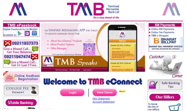 TMB Net Banking Login, Tamilnad Mercantile bank Register, Activate