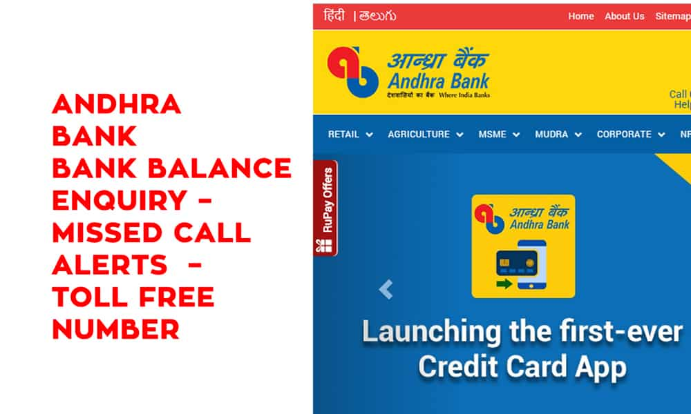 Andhra Bank Balance Enquiry – Missed Call Alerts – Toll Free Number