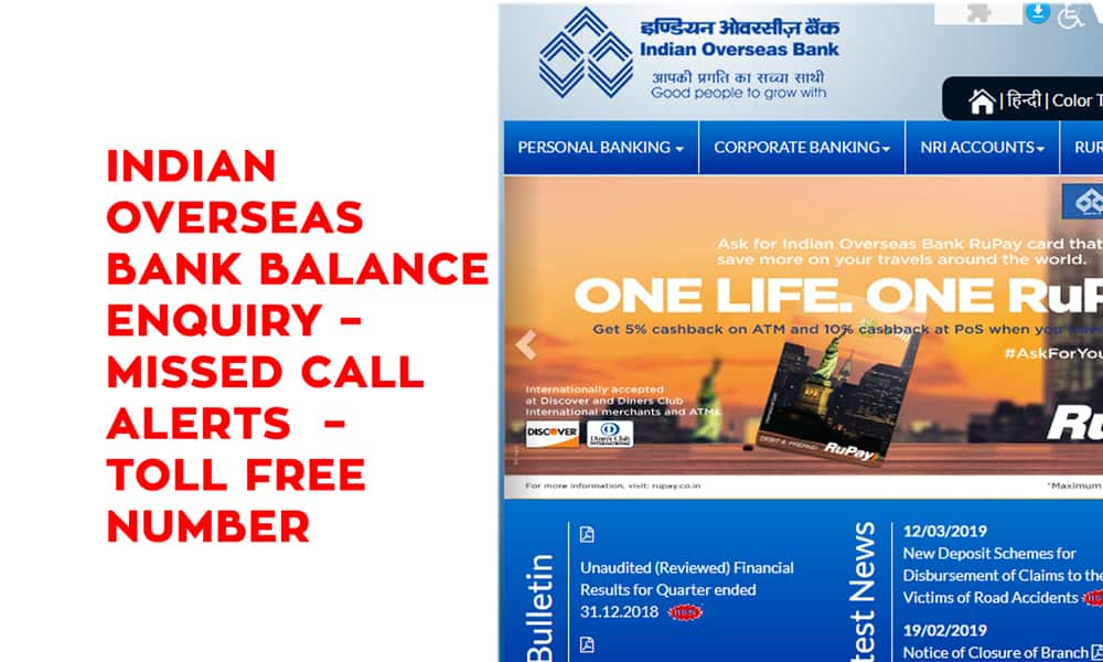Indian Overseas Bank Balance Enquiry – Missed Call Alerts – Toll Free Number