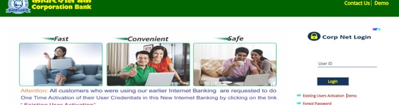 Corporation Bank Net Banking Login