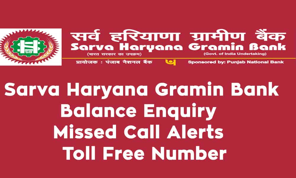 Sarva Haryana Gramin Bank Balance Enquiry – Missed Call Alerts – Toll Free Number