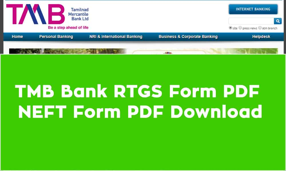 TMB Bank RTGS Form PDF or NEFT Form PDF Download